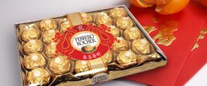 Ferrero Rocher Chinese