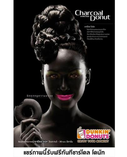 The Dunkin' Donuts advert in full. Photograph: Dunkin' Donuts/Facebook
