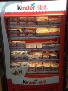 Kinder display in FamilyMart