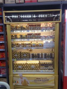 Ferrero Rocher display in FamilyMart