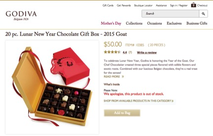 Godiva intersected cultural capital and economic capital in their Lunar New Year chocolate Gift Box