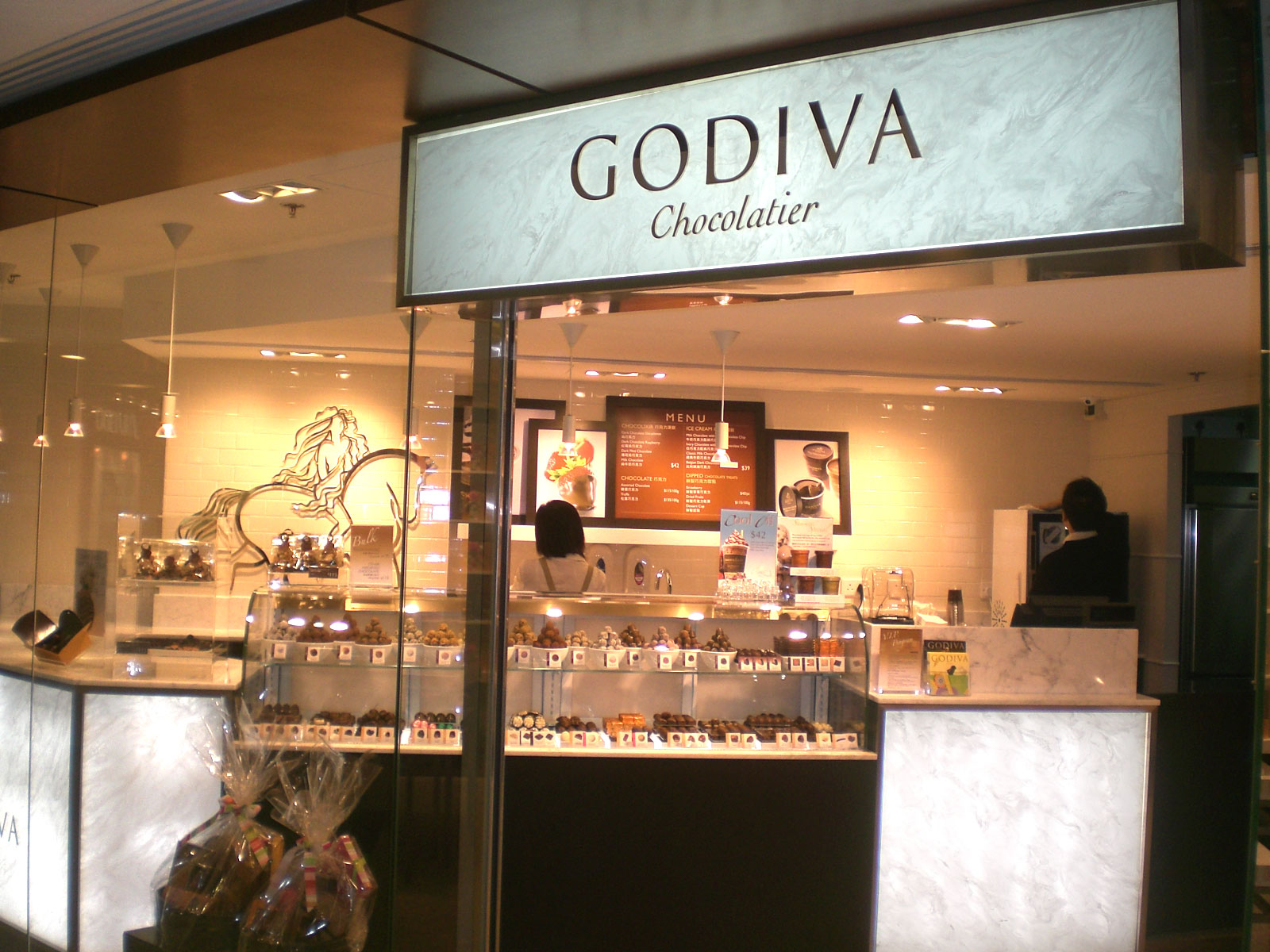 HK_Kln_Bay_Telford_Plaza_GODIVA_Chocolatier_a.jpg