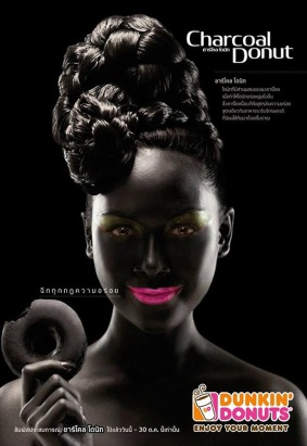 dunkin-donuts-blackface-hed-2013
