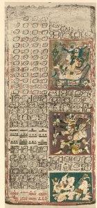 Dresden_codex_page_2